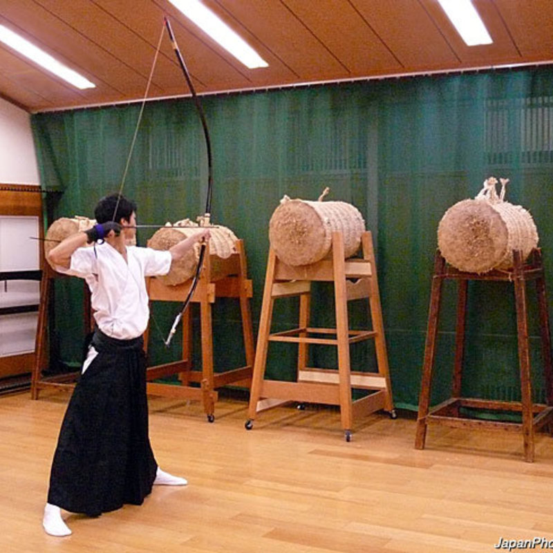EXHIBICIÓN DE KYUDO Photo
